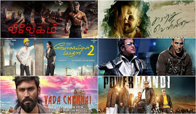 2019 tamil movies download websites