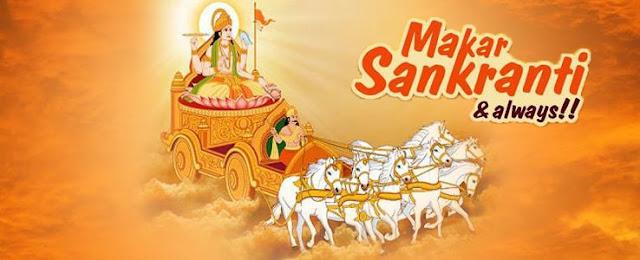 Makar Sankranti Pictures 6