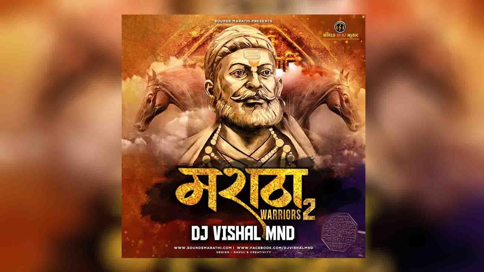 Nav Tyach Shivaji Raje Bhosale - Official Remix - DJ Vishal MND