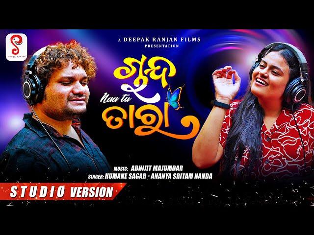 Chandav Na Tu Taara Human Sagar Ananya Download