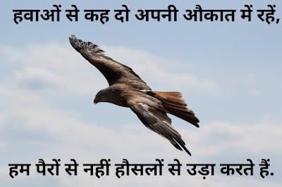whatsapp image motivational pic
