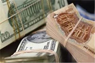 انخفاض الدولار, سعر الدولار اليوم,