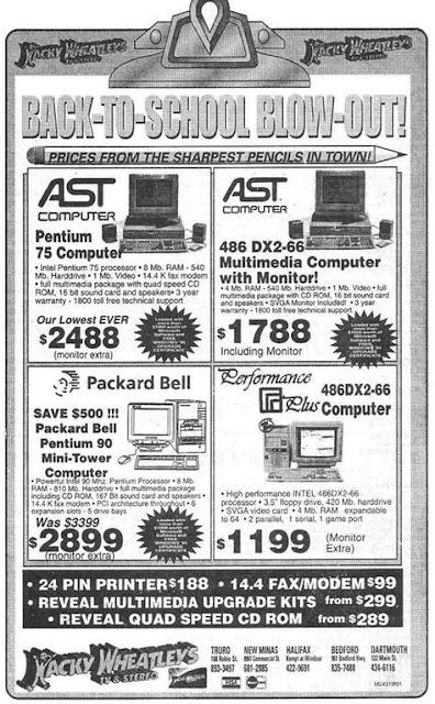 1990's Computer Ad