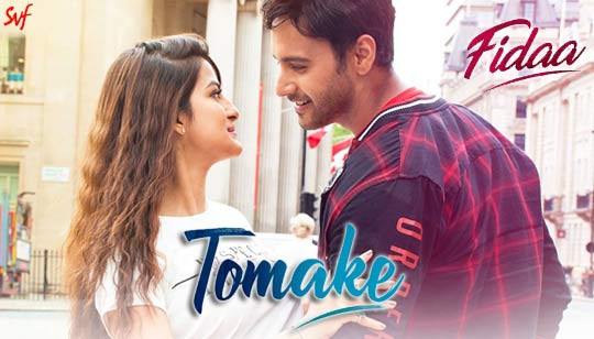 Tomake from Fidaa Bengali Movie - Yash Dasgupta