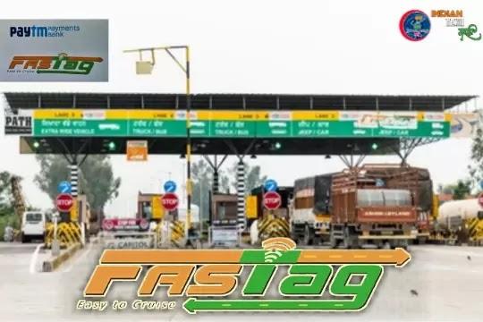 फास्टॅग म्हणजे काय? FASTag Information In Marathi - फास्टॅग बद्दल संपूर्ण माहिती