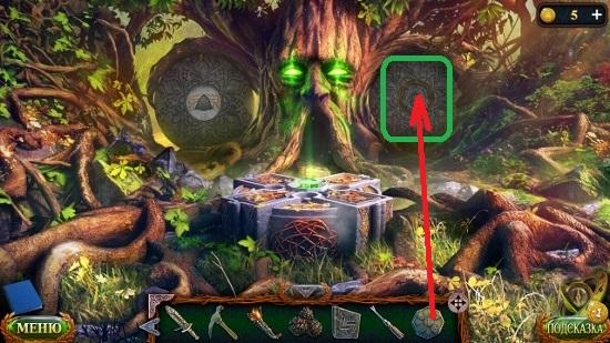 мини игра в древнем онтусе с вставленной деталью в игре затерянные земли 5