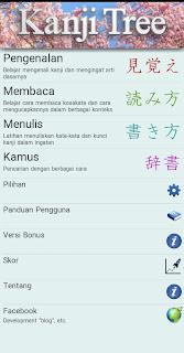 Kanji Tree Homepage