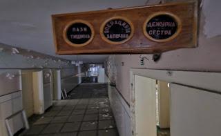 Санаториумът в Радунци
