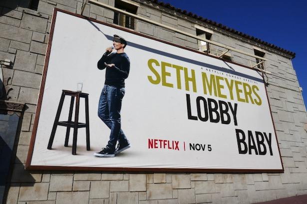 Seth Meyers Lobby Baby billboard