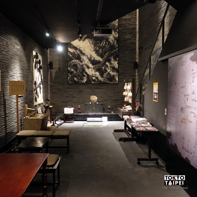 【信長茶寮】當本能寺變成潮店 有酒吧和漫畫屋