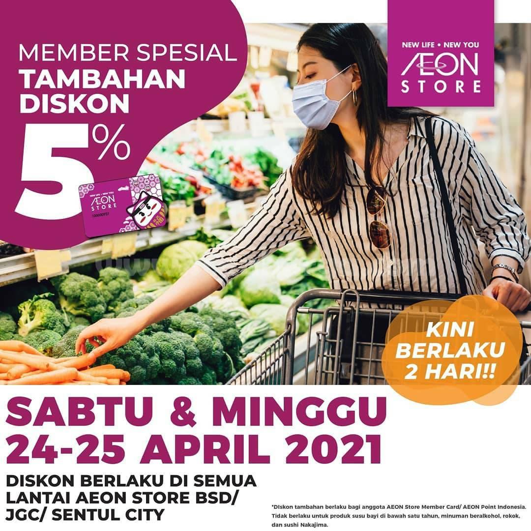 AEON Store Promo Member Spesial Tambahan Diskon 5%