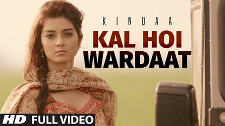 New Punjabi Songs 2016 Kindaa Kal Hoi Wardaat Latest Music Video Desi Crew