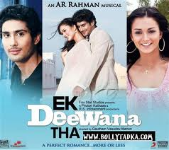 hosana-ekk deewana tha lyrics and songs free download
