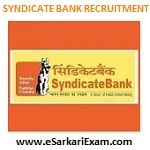 Syndicate Bank Specialist Officer Recruitment
