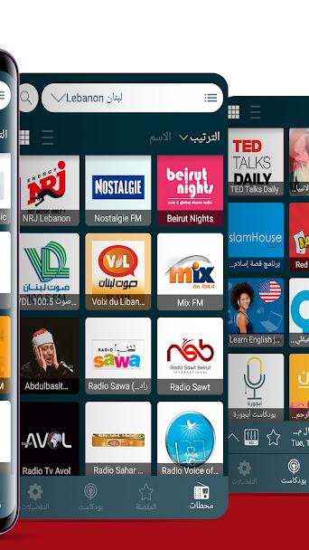 تحميل تطبيق Radio Arabic راديو العرب أروع تطبيق للاستماع إلى جميع المحطات الإذاعية من جميع أنحاء العالم