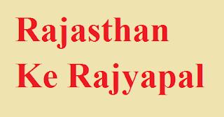 Rajasthan Ke Rajyapal