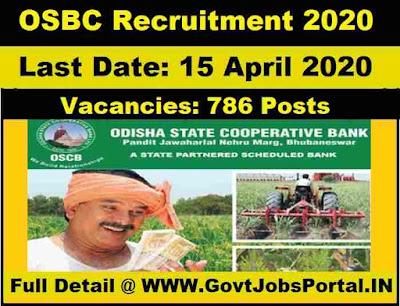 OSBC Recruitment 2020