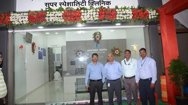 नोबेल हॉस्पिटल व रिसर्च सेंटर Noble Hospital: Best Multispeciality Hospital ahmednagar