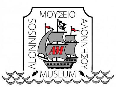 Πειρατές εφορμούν στην Αλόννησο