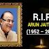 BJP के वरिष्ट नेता और पूर्व वित्त मंत्री Arun Jaitley का 66 साल की उम्र में निधन