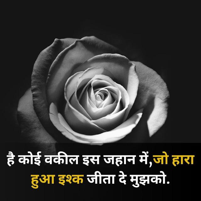 status on sad mood in hindi life