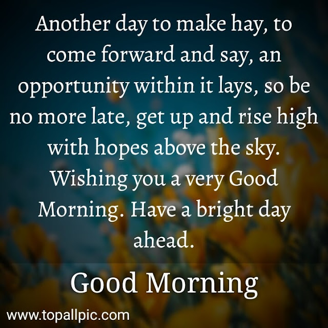good morning messages images for love