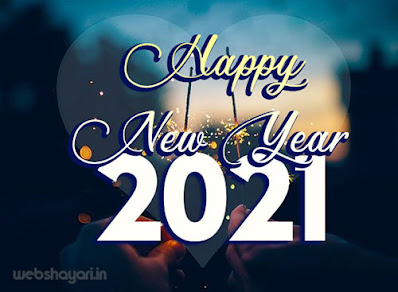 happy new year 2021 gif new year image