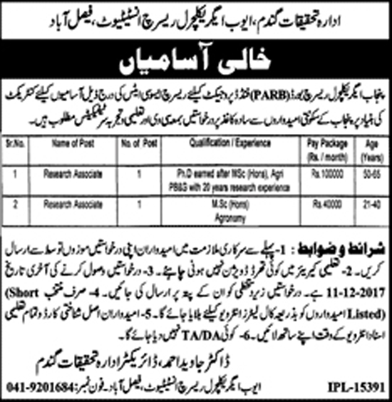 Jobs in Ayub Agriculture Research Institute Faisalabad 24 November 2017.