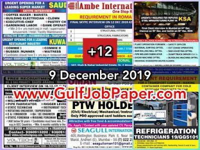 Gulf Overseas Jobs {9_December}