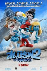The Smurfs 2 (2013) เดอะ สเมิร์ฟ 2