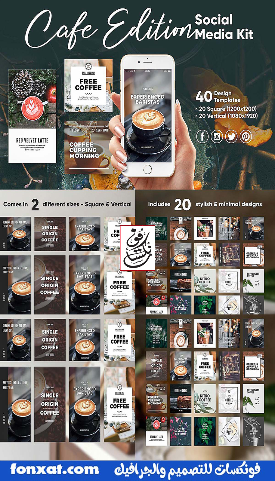 Download 40 coffee designs suitable for coffee and coffee posters promotional banners