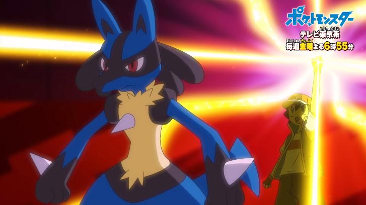 Mega Lucario Anime Pokémon
