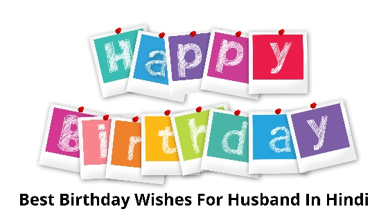 50+ Best Romantic Birthday Wishes For Husband In Hindi, Birthday quotes for husband in hindi 2021- पति के लिए जन्मदिन की Wishes