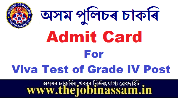 Assam Police Recruitment of Grade - IV reserved for Persons with Disabilities (PwD): Admit Card For Viva Test