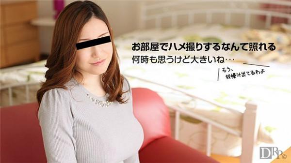 JAV Free HD online 10musume 092016_01 Mari Taira