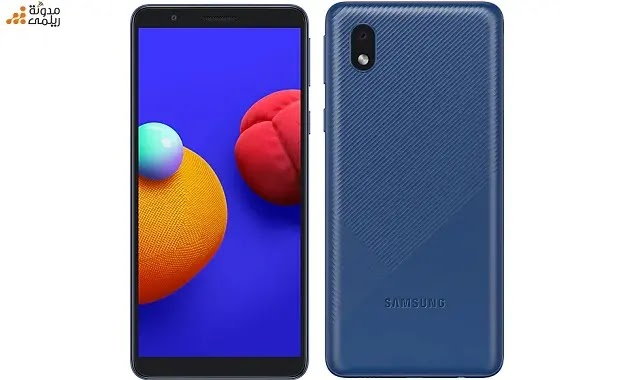 سعر مواصفات Samsung Galaxy A01 Core أرخص موبايل سامسونج