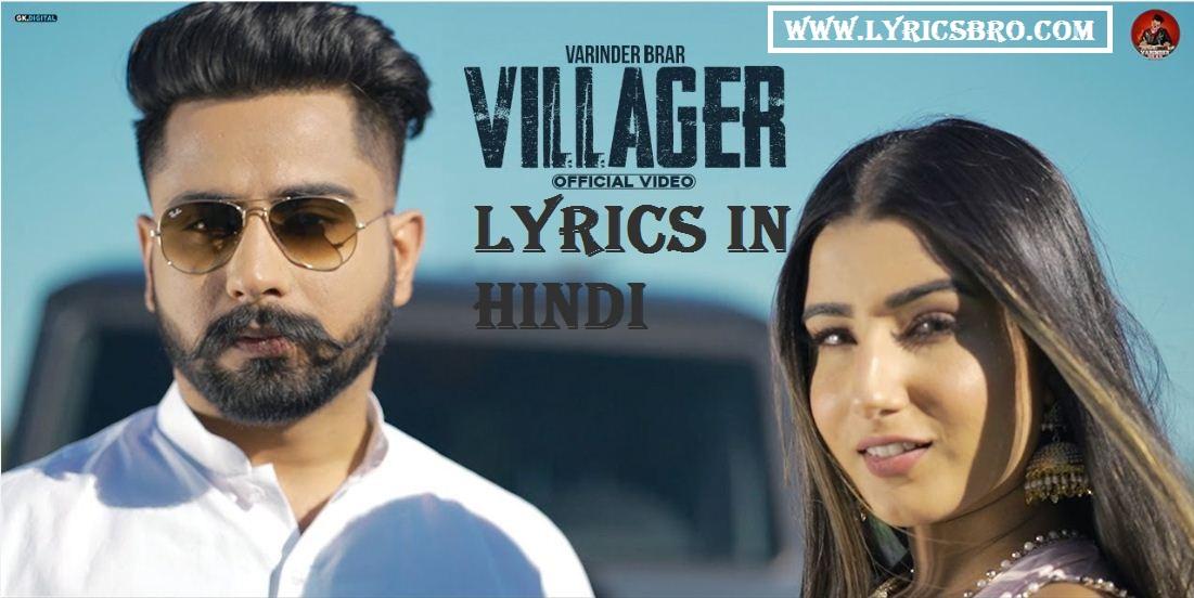 villagers-song-hindi-lyrics-varinder-brar,Latest-Punjabi-Song