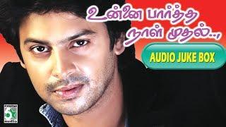 Unnai Paartha Naal Mudhal – Jukebox (Full Songs)