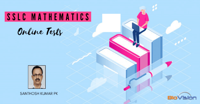 SSLC MATHEMATICS - UNIT 1  ARITHMETIC SEQUENCES - 24 ONLINE TESTS ENGLISH MEDIUM
