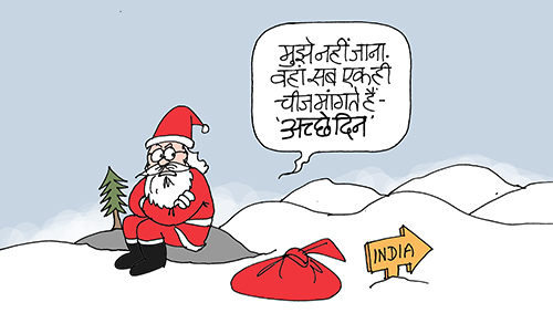christmas cartoon, santa claus cartoon, achchhe din carton, indian political cartoon, cartoons on politics, cartoonist kirtish bhatt, indian political cartoonist