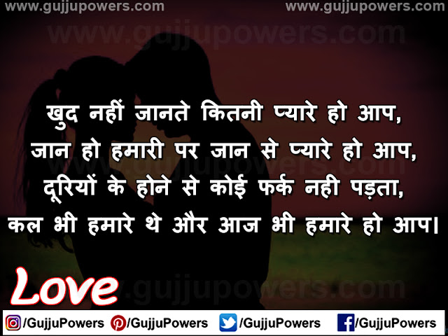 love shayri image on facebook