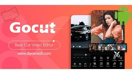 تنزيل GoCut - Video Trimmer and Editor  - تطبيق تحرير أفلام للاندرويد