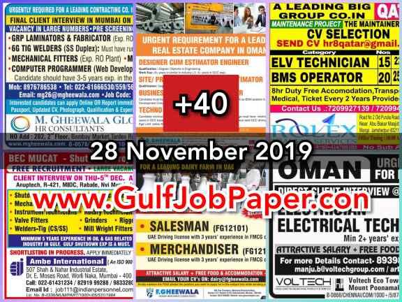 Gulf Overseas Jobs {28_Nov}
