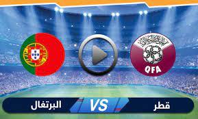 مشاهدة مباراة قطر والبرتغال بث مباشر بتاريخ 04-09-2021 تصفيات كأس العالم 2022