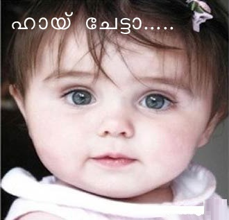 Mphoto cover cute babies photos with love quotations malayalam malayalam renew kids photos wallpapers hd cute babies photos with love quotations malayalam beautiful very beautiful cute babies photos with love altavistaventures Image collections