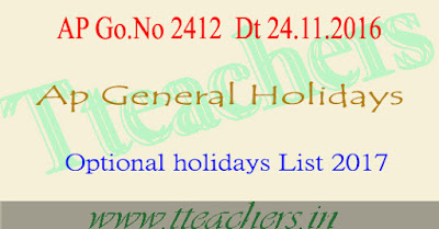 AP general holidays ap optional holidays list 2017 Go.No 2412