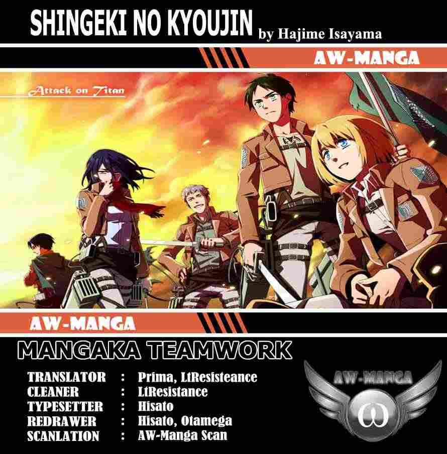Komik shingeki no kyojin 019 - mata yang belum pernah terlihat 20 Indonesia shingeki no kyojin 019 - mata yang belum pernah terlihat Terbaru 1|Baca Manga Komik Indonesia|