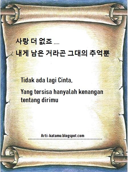 kata kata sedih dan kecewa dalam hangul bahasa korea arti kata