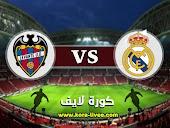 موعد مباراة ريال مدريد وليفانتي اليوم 30 يناير في الدوري الاسباني