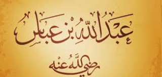 Doa Rasulullah SAW untuk Ibnu Abbas RA